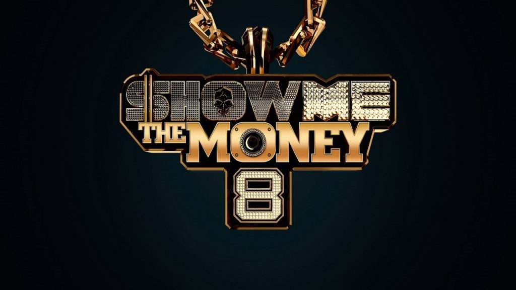 show me the money logo