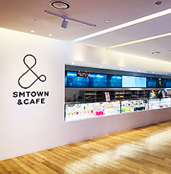 SM Town cafe