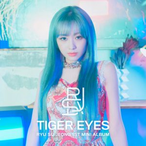 Sujeong Tiger Eyes Debut