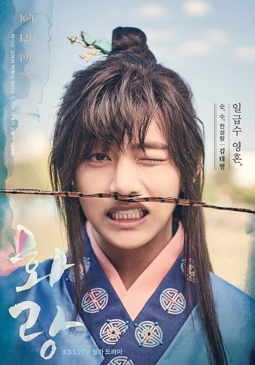 kpop idol in dramas v hwarang the poet warrior youth poster