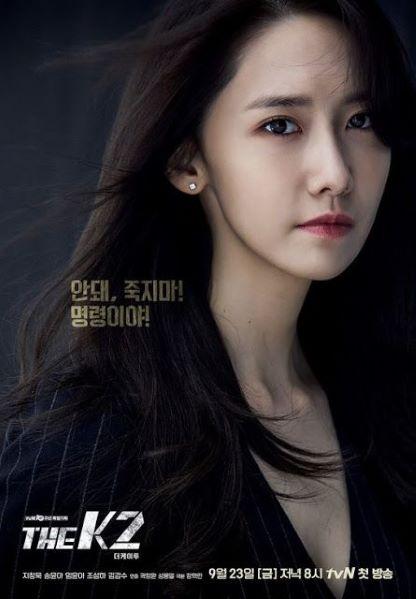 kpop idol in drama yoona the k2 kdrama poster