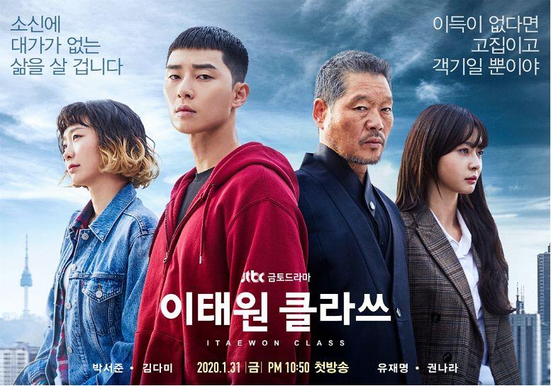 itaewon class 2020 korean drama poster